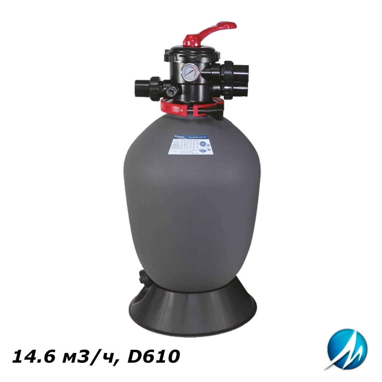 Фільтр Emaux Т600В Volumetric (14.6 м3/год, D610)