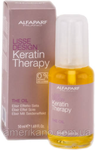 Кератиновое масло для волос Alfaparf LD Keratin Therapy The Oil 50 мл