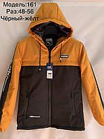 """Куртка чоловіча демісезонна з капюшоном розміри 48-56 (3ол) """"FEBRUARY"""" купити недорого від прямого постачальника"""