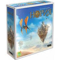 Настольная игра Hobby World Нория (181892)