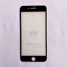 Защитное стекло 5D GLASS для Apple iPhone 7 Plus iPhone 8 Plus Black