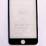 Захисне скло 5D GLASS для Apple iPhone 6 Plus iPhone 6S Plus Black, фото 2