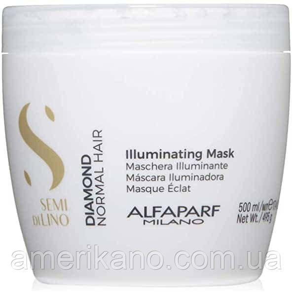 Маска для додання блиску волоссю Alfaparf Illuminating Mask 500 мл