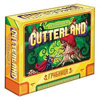 Настольная игра Hobby World Cutterland. Грибниця 10+( дополнение) (915196)