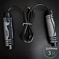 Скакалка швидкісна для кросфітуз обважнювачами CIMA Спортивна 3 м Сірий (CM-J613/583)