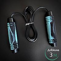 Скакалка швидкісна для кросфіту з обважнювачами CIMA Спортивна 3 м Синій (CM-J613/583)