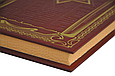 Тора, або П'ятикнижжя Мойсея в шкіряній палітурці і подарунковому футлярі (5 томів) Переклад Л. І. Мандельштама, фото 3