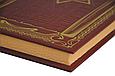 Тора, или Пятикнижие Моисеево в кожаном переплете и подарочном футляре (5 томов) Перевод Л. И. Мандельштама, фото 3