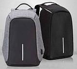 Универсальный рюкзак АнтиВор для работы, учебы и путешествий. Рюкзак-антивор с USB портом Bobby Back, фото 7