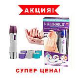 Naked Nails машинка для полірування нігтів, фото 3