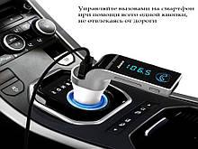 CarG7 FM Модулятор для Автомобіля, трансмітер для авто, автомобільний плеєр чорний