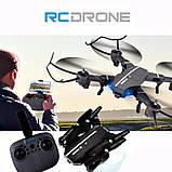 Квадрокоптер 8807 c WiFi и HD камерой, на пульте, складной корпус, радиоуправляемый коптер (летающий дрон), фото 9