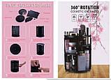 Поворотний органайзер для косметики ROTATION 360, Багатофункціональний обертовий органайзер для косметики, фото 5
