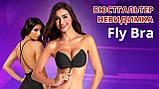 Бюстгальтер-невидимка Fly bra з ефектом, Риѕһ Up Бюстгальтер без бретелей, Невидимий бюстгальтер, фото 7