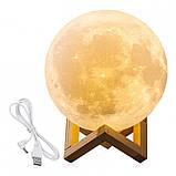 Лампа Місяць 3D Moon Lamp, Настільний дитячий світильник-нічник місяць Magic, 3D нічник світильник на, фото 2