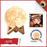 Лампа Місяць 3D Moon Lamp, Настільний дитячий світильник-нічник місяць Magic, 3D нічник світильник на, фото 3
