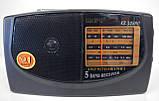 Портативний радіоприймач на батарейках KIPO kb-308ac, Fm радіоприймачі радіо, фото 5