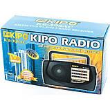 Портативний радіоприймач на батарейках KIPO kb-308ac, Fm радіоприймачі радіо, фото 7