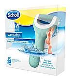 Роликовая пилка с аккумулятором Scholl Velvet Smooth Wet & Dry Шоль Вет Драй, Роликовая пилка для пяток, фото 3