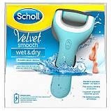 Роликовая пилка с аккумулятором Scholl Velvet Smooth Wet & Dry Шоль Вет Драй, Роликовая пилка для пяток, фото 4