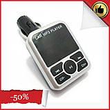 Автомобільний FM модулятор трансмітер 963, фото 2