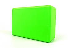 Кирпич для йоги (йога блок) OSPORT (FI-3048) Салатовый