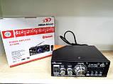 Усилитель звука AV-699B. Bluetooth. 12 V. Mp3, фото 8