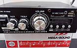 Усилитель звука AV-699B. Bluetooth. 12 V. Mp3, фото 10