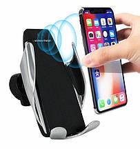 Автомобільний тримач для телефону сенсорний, Penguin Smart Sensor S5 QI c бездротовою зарядкою