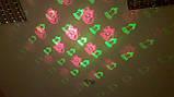 Лазерный проектор для дома Вaby sbreath laser light FA1802 новогодний. Векторный лазерный проектор уличный, фото 7