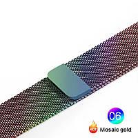 Браслет Миланская петля для Apple Watch 42/44 mm хамелеон
