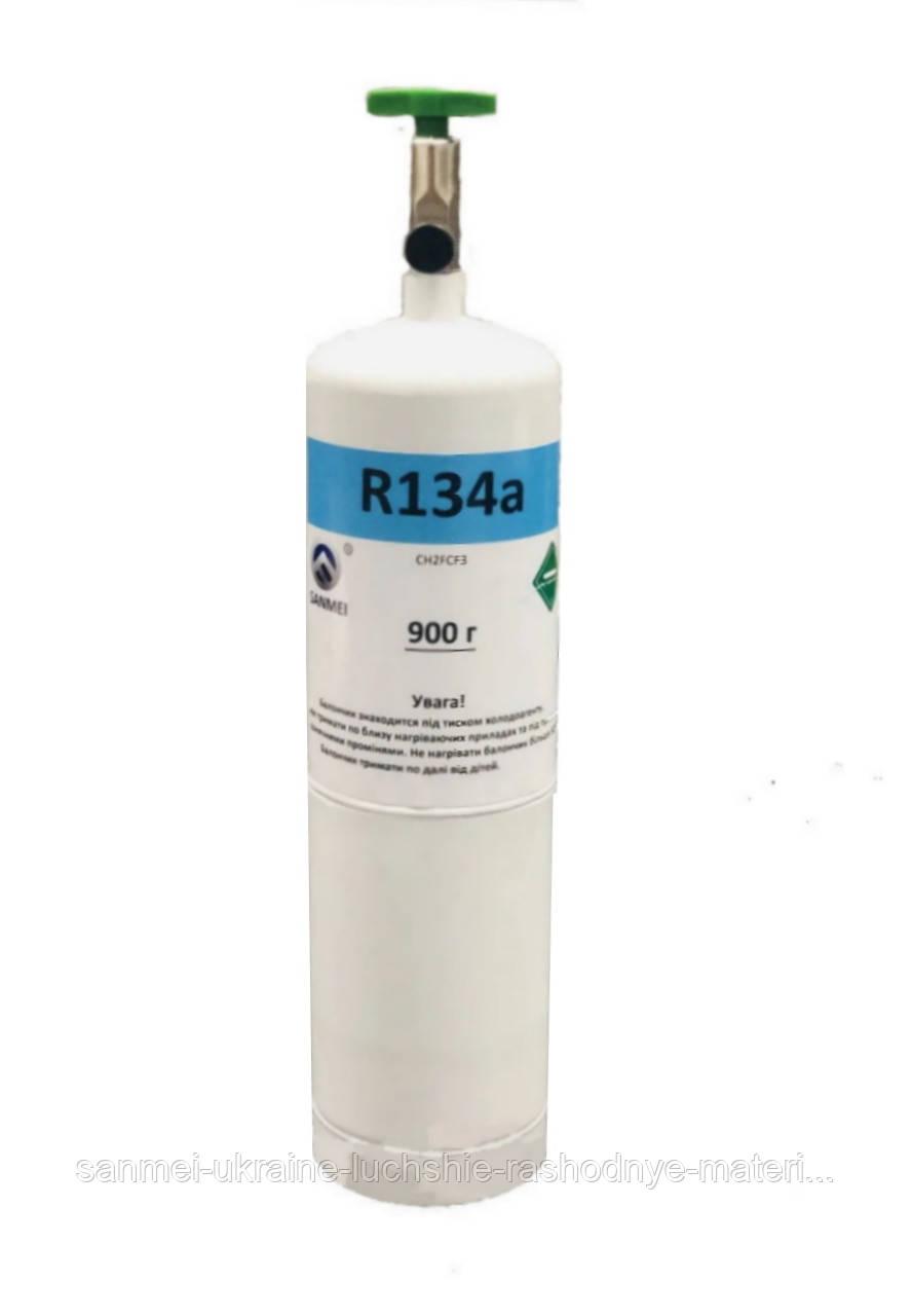 Фреон R134А SANMEI (0,9 кг)