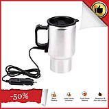 Электрическая автокружка от прикуривателя Electric Mug, термокружка в машину, Чайник от прикуривателя, фото 2