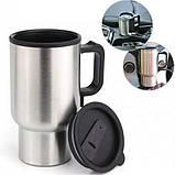 Электрическая автокружка от прикуривателя Electric Mug, термокружка в машину, Чайник от прикуривателя, фото 4