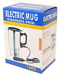 Электрическая автокружка от прикуривателя Electric Mug, термокружка в машину, Чайник от прикуривателя, фото 6