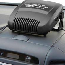 Автомобильный обогреватель тепловентилятор DC 12V, 150W питание от прикуривателя, автопечка, автодуйка