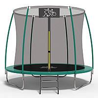 Батут FitToSky 252С см с внутренней сеткой и лесенкой для детей и взрослых, фото 1