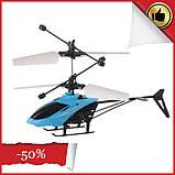 Летающий вертолет, интерактивная игрушка, детская игрушка, фото 2