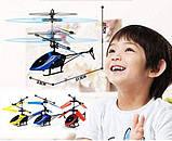 Летающий вертолет, интерактивная игрушка, детская игрушка, фото 3