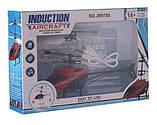 Летающий вертолет, интерактивная игрушка, детская игрушка, фото 7