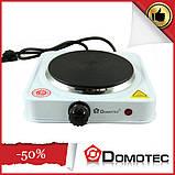 Електроплита Domotec MS-5821 плита настільна , диск, фото 2