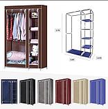 Складной тканевый шкаф Storage Wardrobe 68110, фото 4