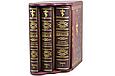 Библия с гравюрами Гюстава Доре в оригинальном размере в кожаном переплете и подарочном футляре (3 тома), фото 2