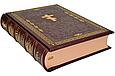 Библия с гравюрами Гюстава Доре в оригинальном размере в кожаном переплете и подарочном футляре (3 тома), фото 3
