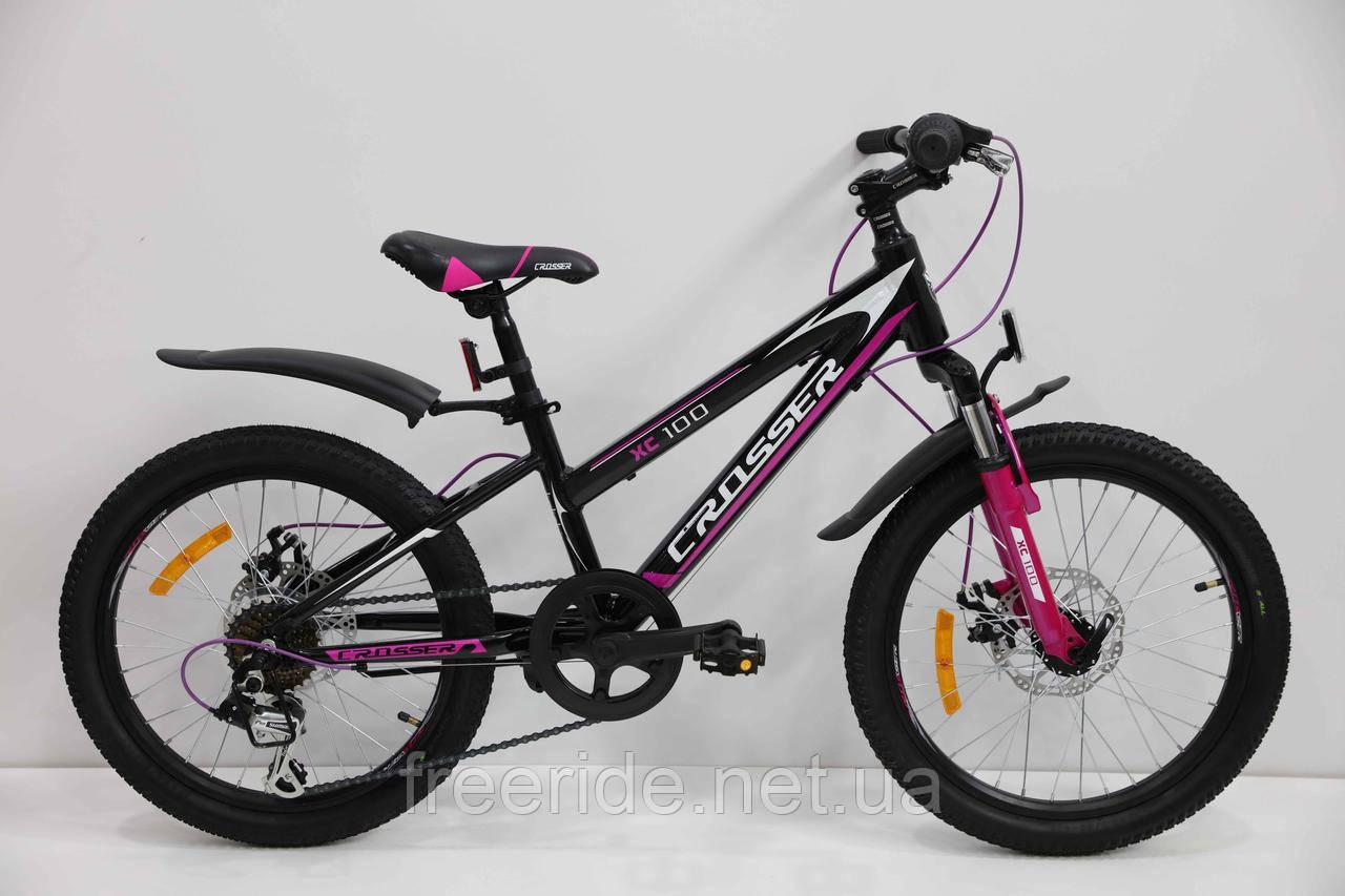 """Дитячий спортивний Велосипед Crosser Girl 20"""" (11) XC-100"""