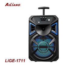 Беспроводная аккумуляторная колонка чемодан Ailiang LiGE-1711, портативная Bluetooth акустика с усилителем