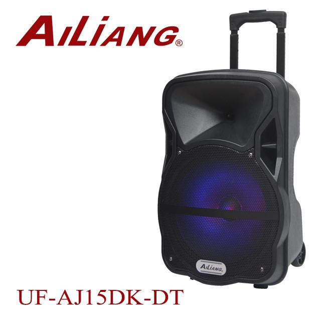 Аккумуляторная колонка чемодан для улицы Ailiang LiGE-AJ15DKS, комбоусилитель, активная колонка с usb входом