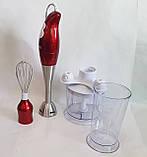 Універсальний блендер занурювальний з насадками і чашею 4в1 DSP KM1004, міксер, подрібнювач з функцією колки, фото 7