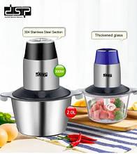 Подрібнювач електричний для м'яса, овочів і фруктів, кухонний подвійний блендер чоппер DSP KM4024