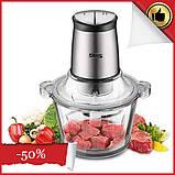 Измельчитель электрический для мяса, овощей и фруктов, кухонный двойной блендер чоппер DSP KM4024, фото 2
